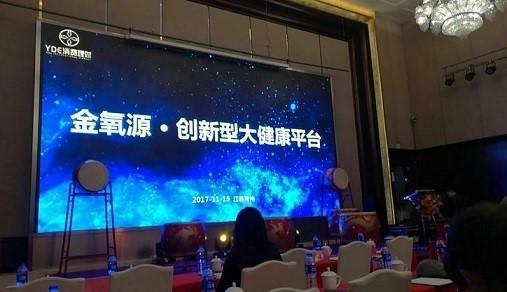 Face-Jiangsu-Man-5.jpg