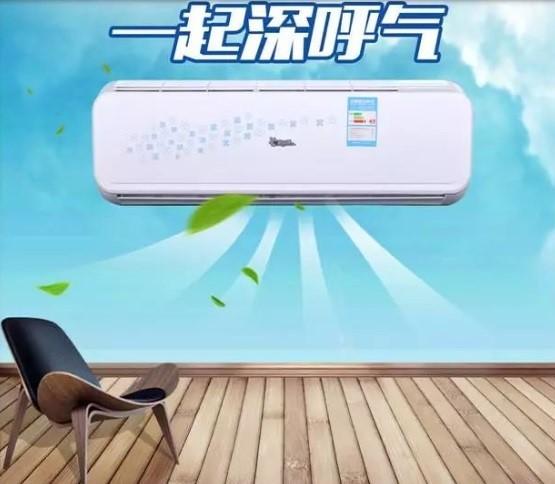 oxygen-12-air-condition.jpg