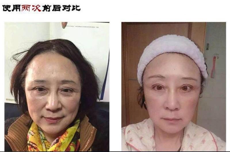 Cosmetic-photo-9.jpg