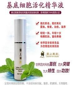 Cosmetic-photo-12.jpg
