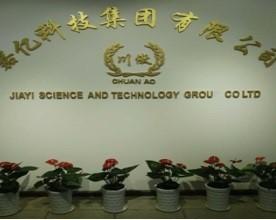 Liu-Hong-2.jpg