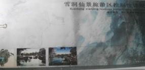 Liu-Hong-11.jpg